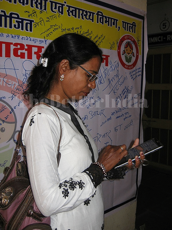 Many Auxillary Nurse Midwives (ANMs) in Pali district of Rajasthan are able to do the tasks assigned to them with greater efficiency ever since they got a 'smart' new best friend – a tablet PC. (Credit: Abha Sharma\WFS)