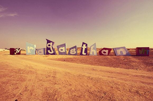 offbeat music festivals