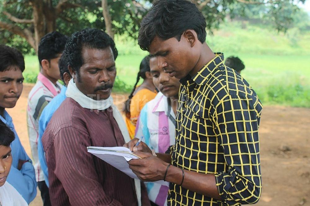CGNet Swara mobile