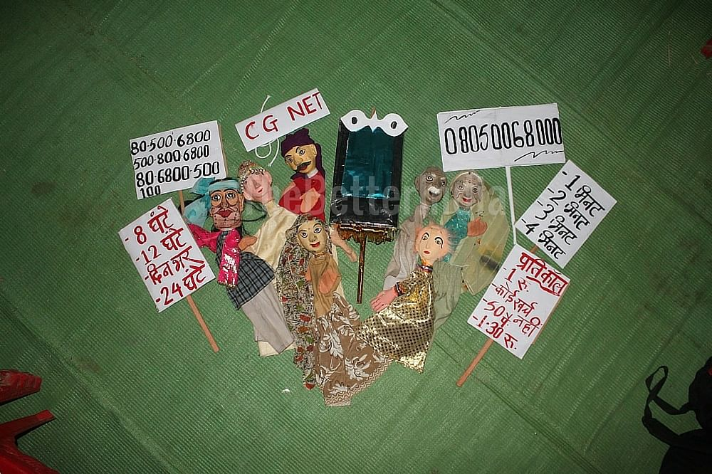 Puppets used for spreading awareness about CGNet Swara