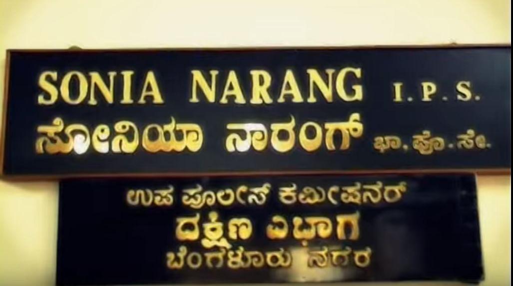 CID Sonia Narang