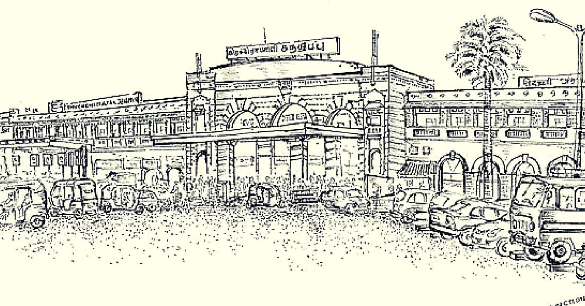 IN PICTURES: Trichy Railway Station Like You've Never Seen It Before. In 4 Pencil Sketches.