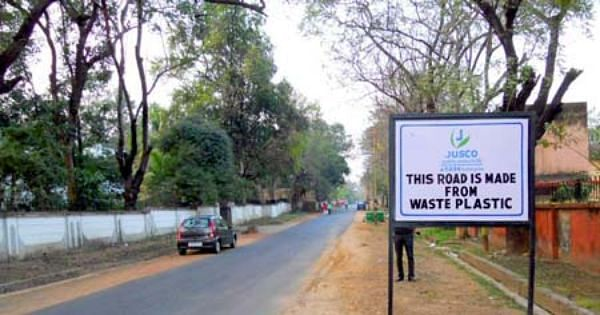 A road made of waste plastic