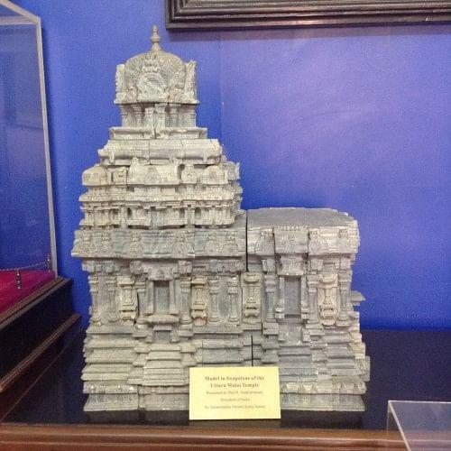 The Uttara Malai temple