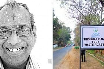 Plastic Man Prof. Vasudevan