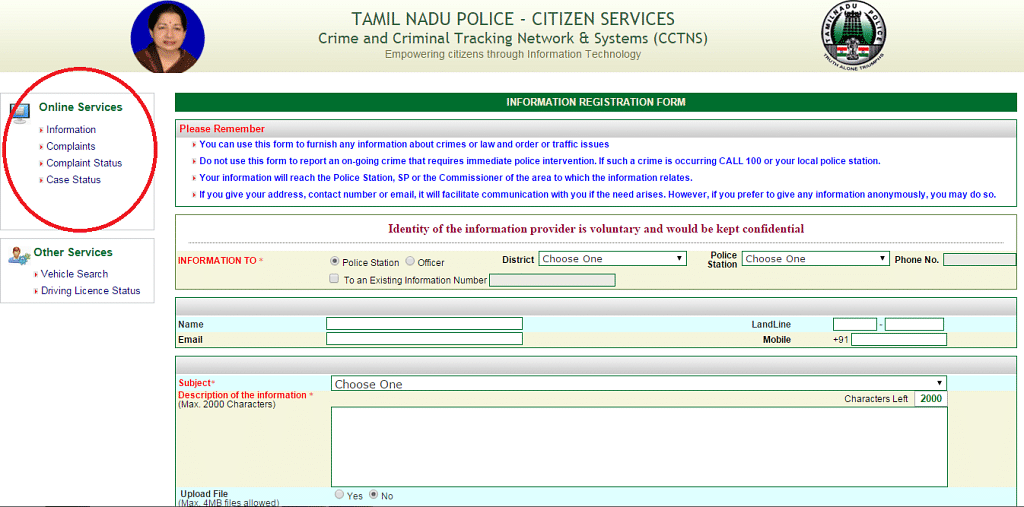 TN complaint