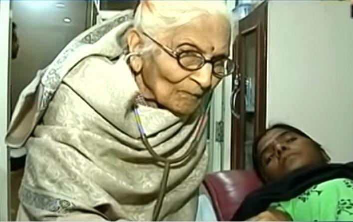 dr. yadav