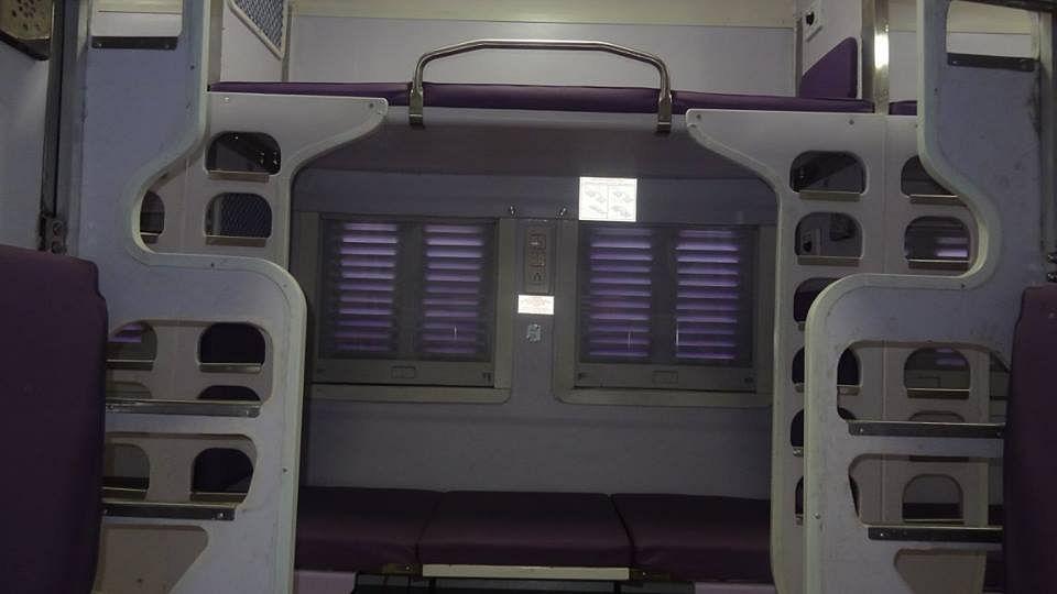 smartcoach2