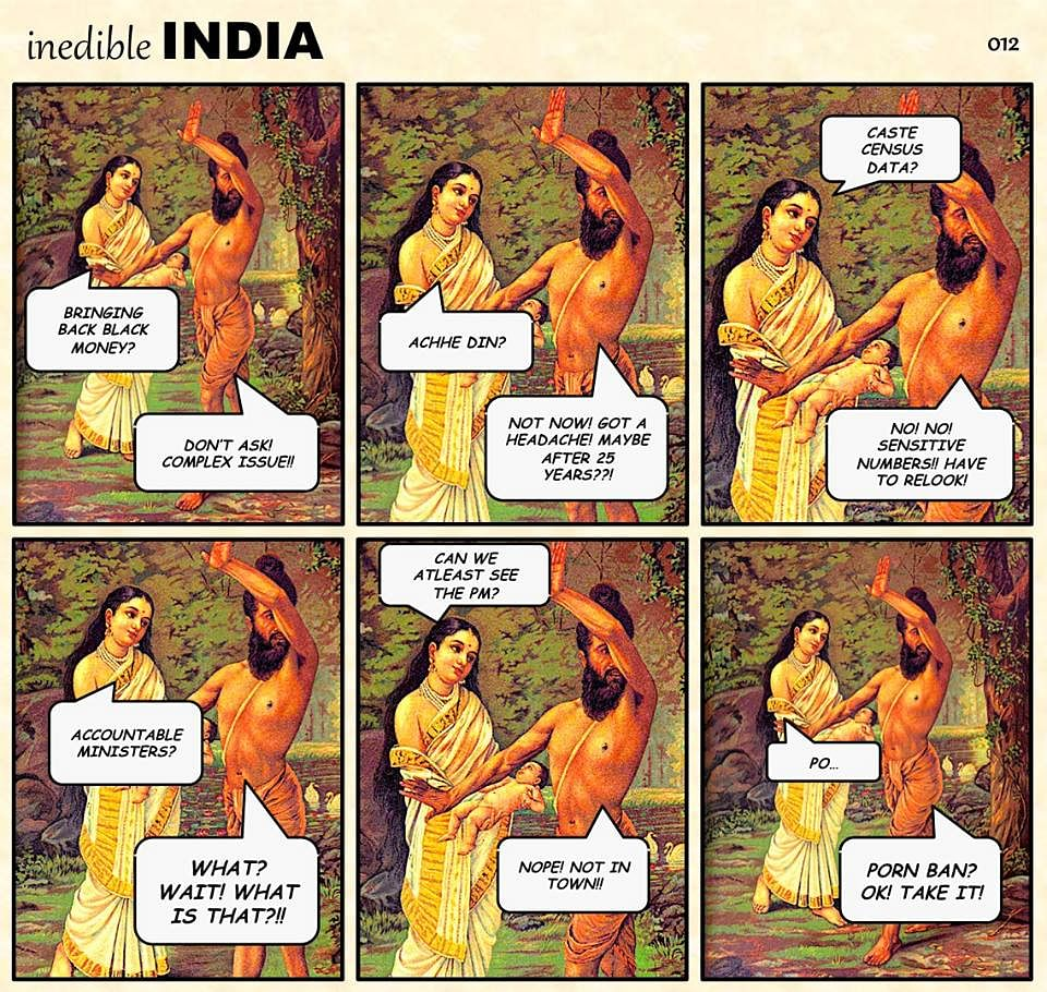Inedible India