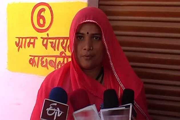 Sarpanch Geeta