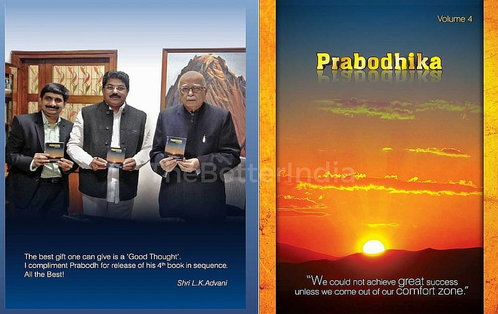 Volume 4 of the book and the launch event with L K Advani