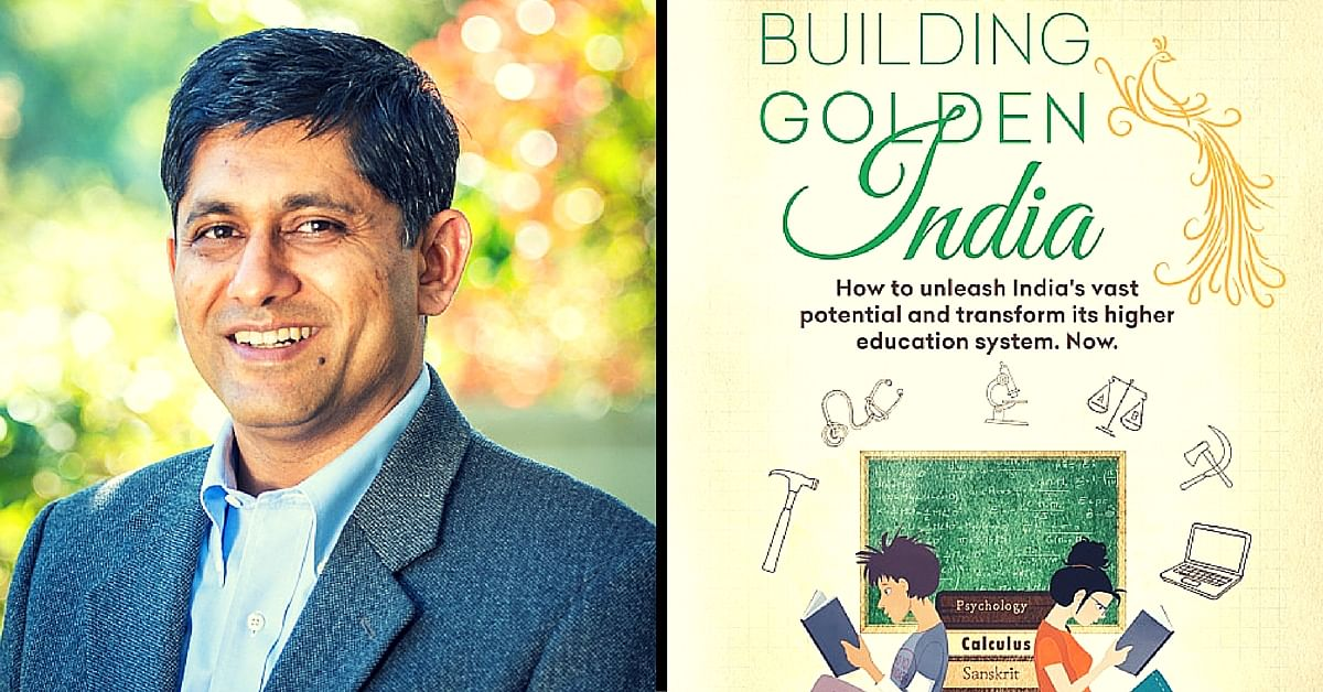 MY VIEW: An IITian's Roadmap to Building a Robust Higher Education System for India