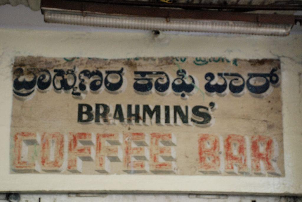 Brahmin's