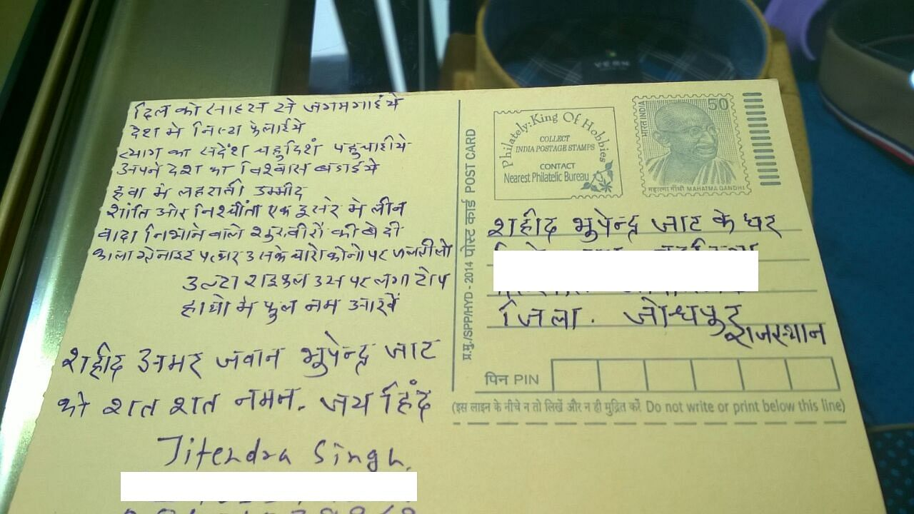 Surat Security Guard Writes Letters To Families Of Indian Army Martyrs