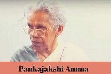 Pankajakshi Amma