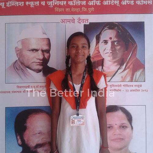 Nikita Dattatrey Jadhav
