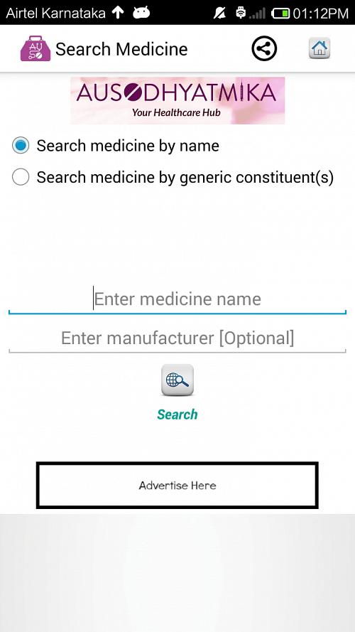Ausodhyatmika_Medicine