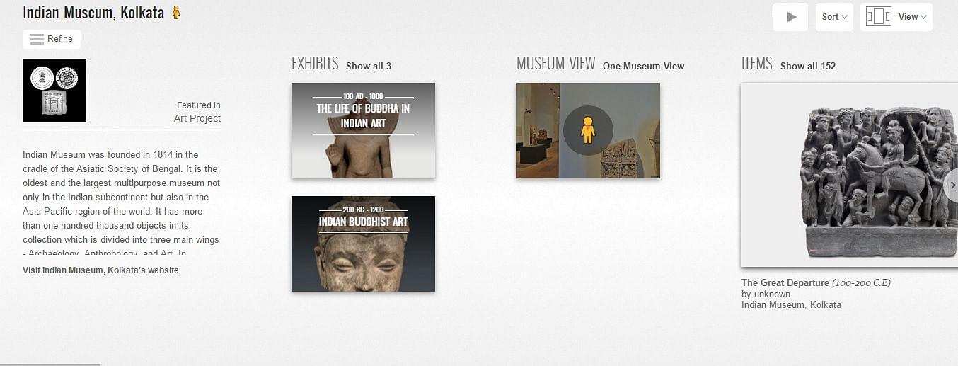 Screen grab of the Google Cultural Institute website.