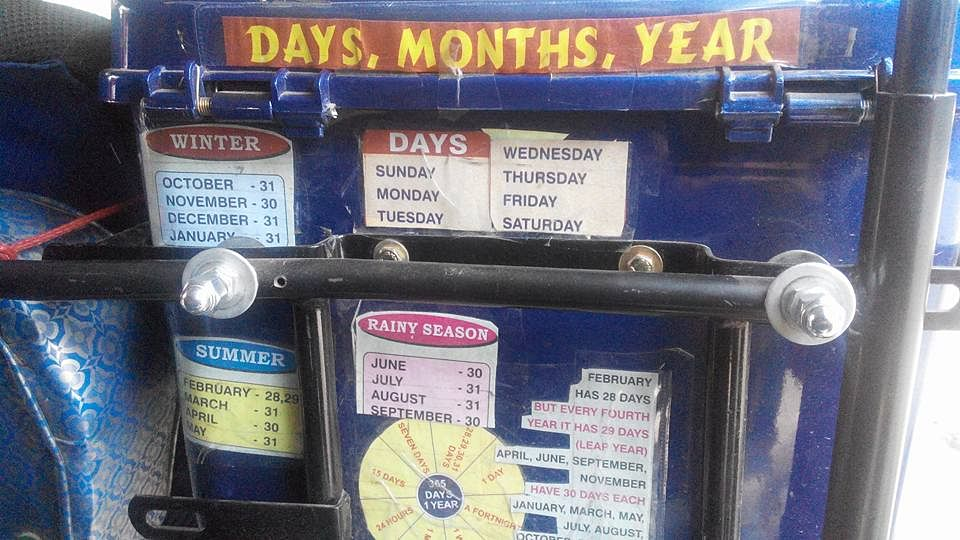 So much to learn in an auto. (Photo credit: Purna Sarkar)