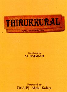 An English Translation of Thirukkural