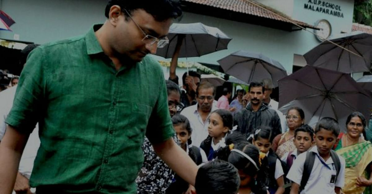 VIDEO: Kozhikode District Collector Offers His Office to School Children