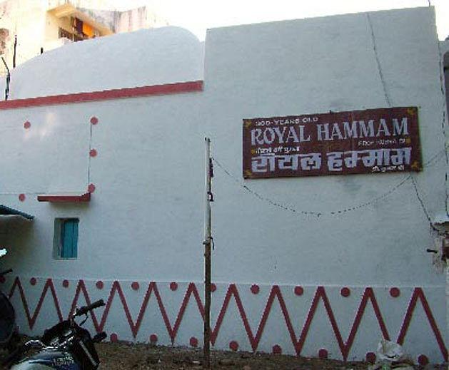 Bhopale-Hamam1