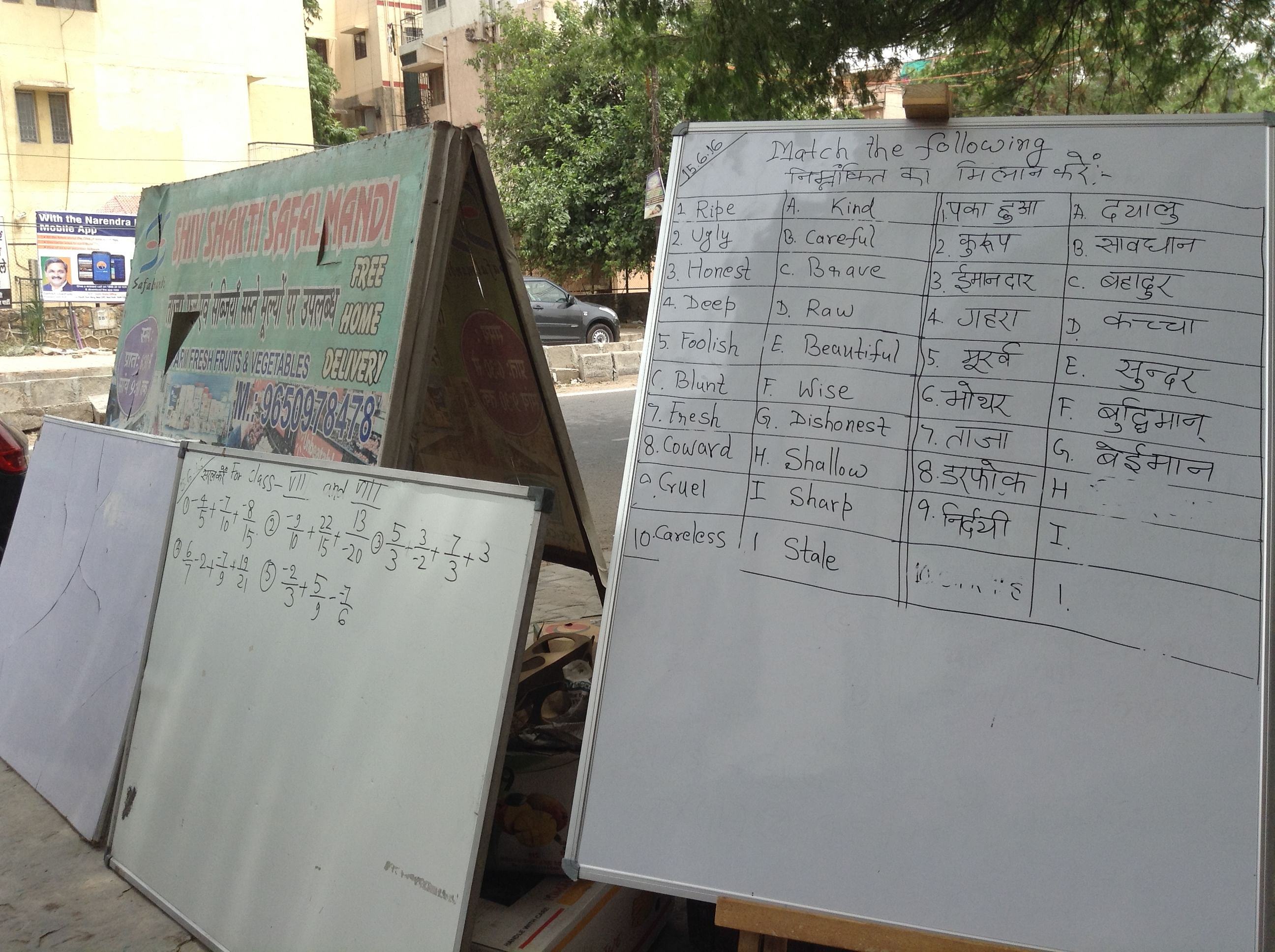 These boards, the pens, the dusters and stands are donated by local people