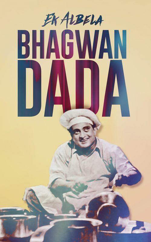 bhagwan-dada
