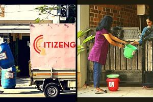 citizen_f