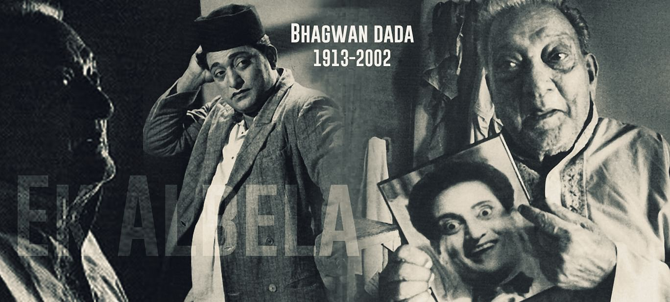 collage-bhagwan-dada