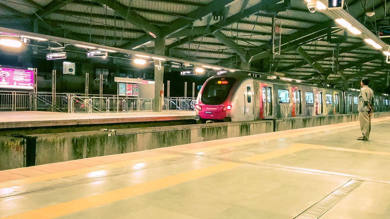 mum metro