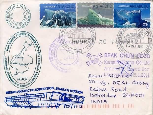 stamp letter