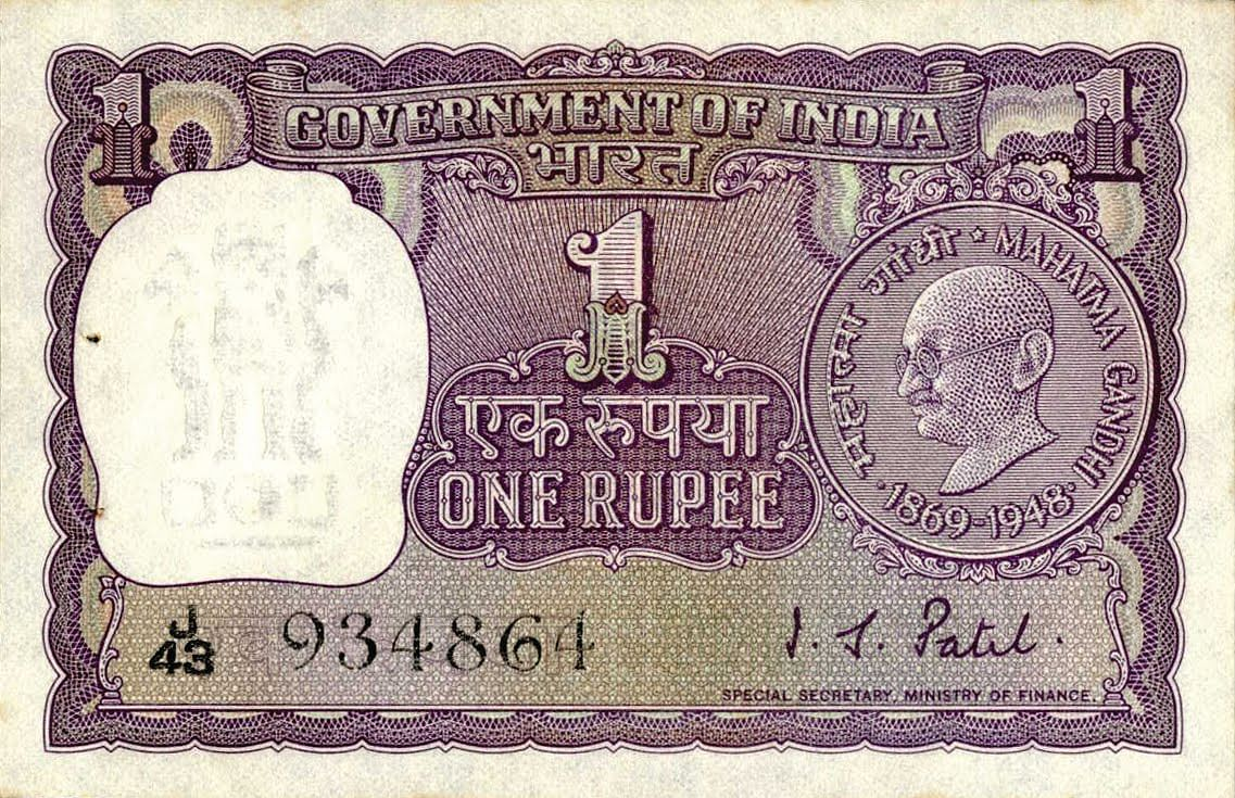 indian currency without gandhi biography
