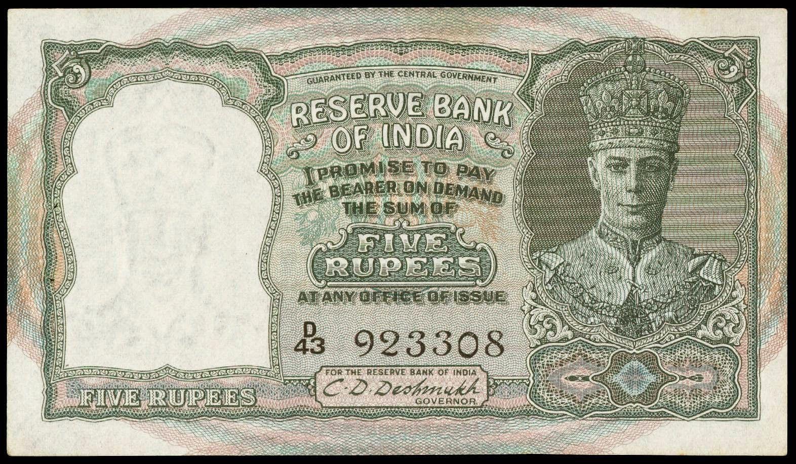 British-India-5-Rupee-Note-1943-King-George-VI