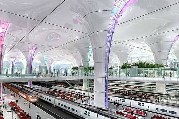 Delhi Railway Station Design
