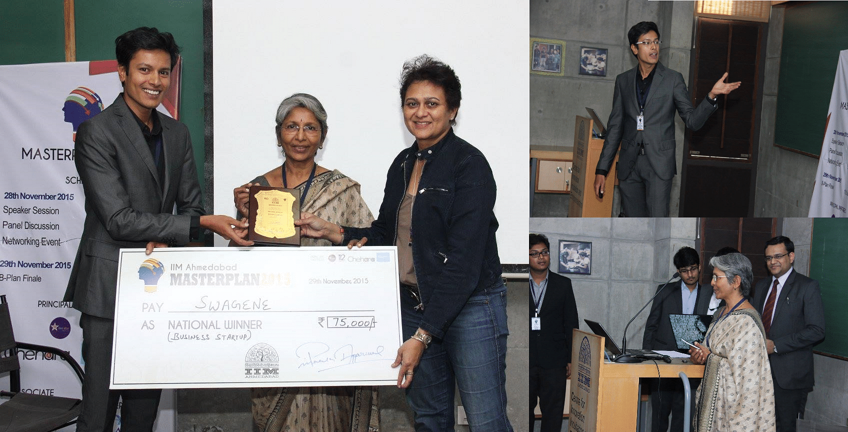 Swagene-wins-IIM-Ahmedabad-Masterplan-2015