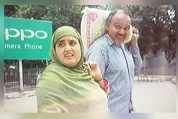 Muslim couple in Kashmir