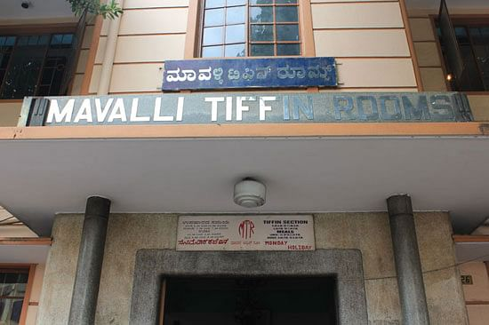 1-mavalli-tiffin-room