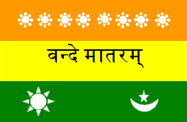 20th_Century_Pre-Independence_Calcutta_Flag_of_India