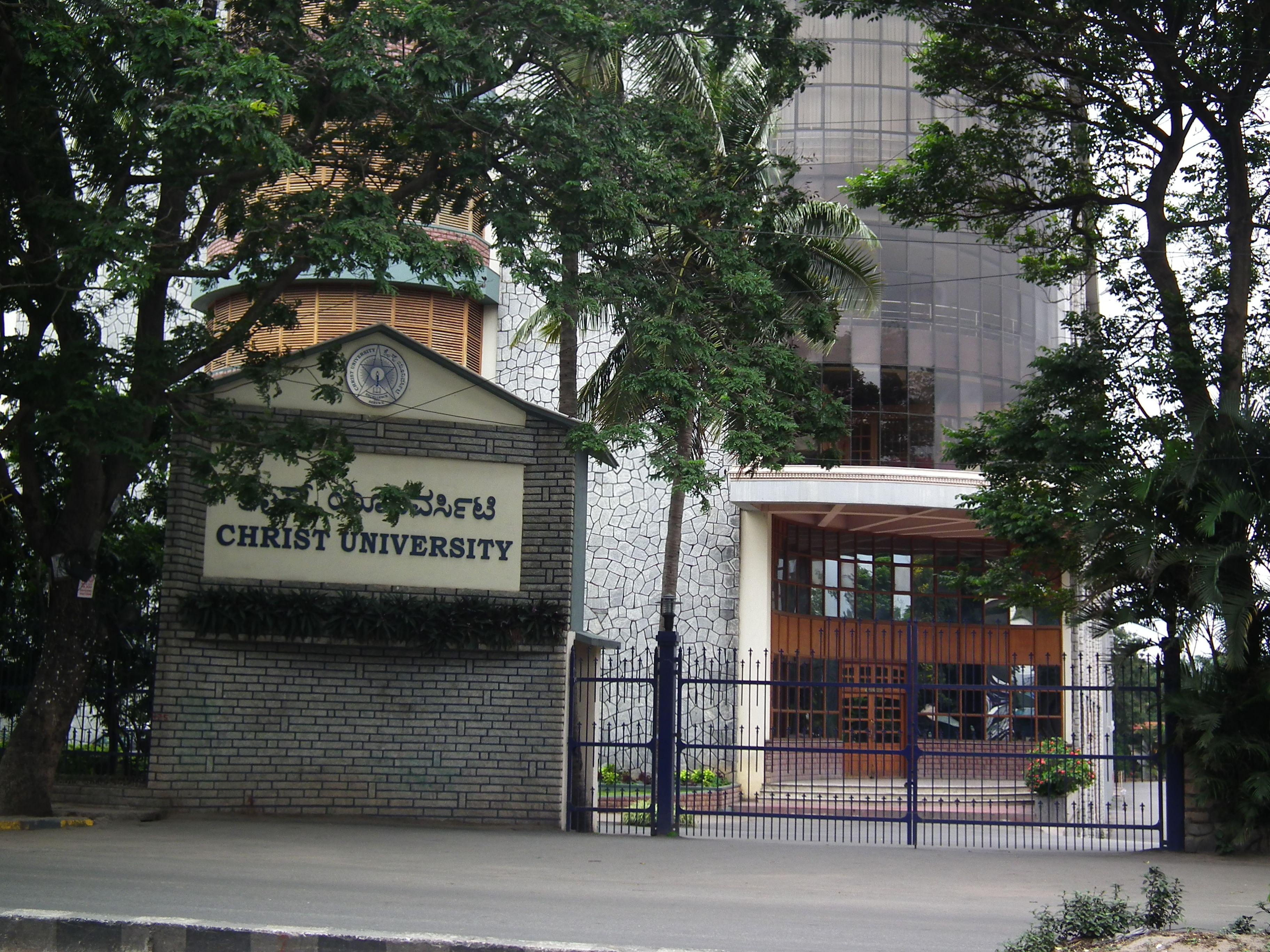 Christ_University_Hosur_road_Bangalore_4819