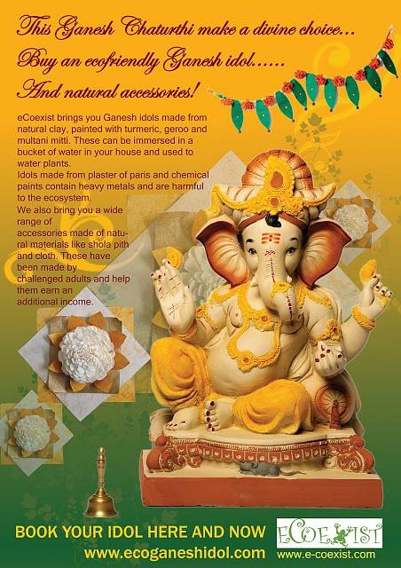 Co-Exist Ganesha