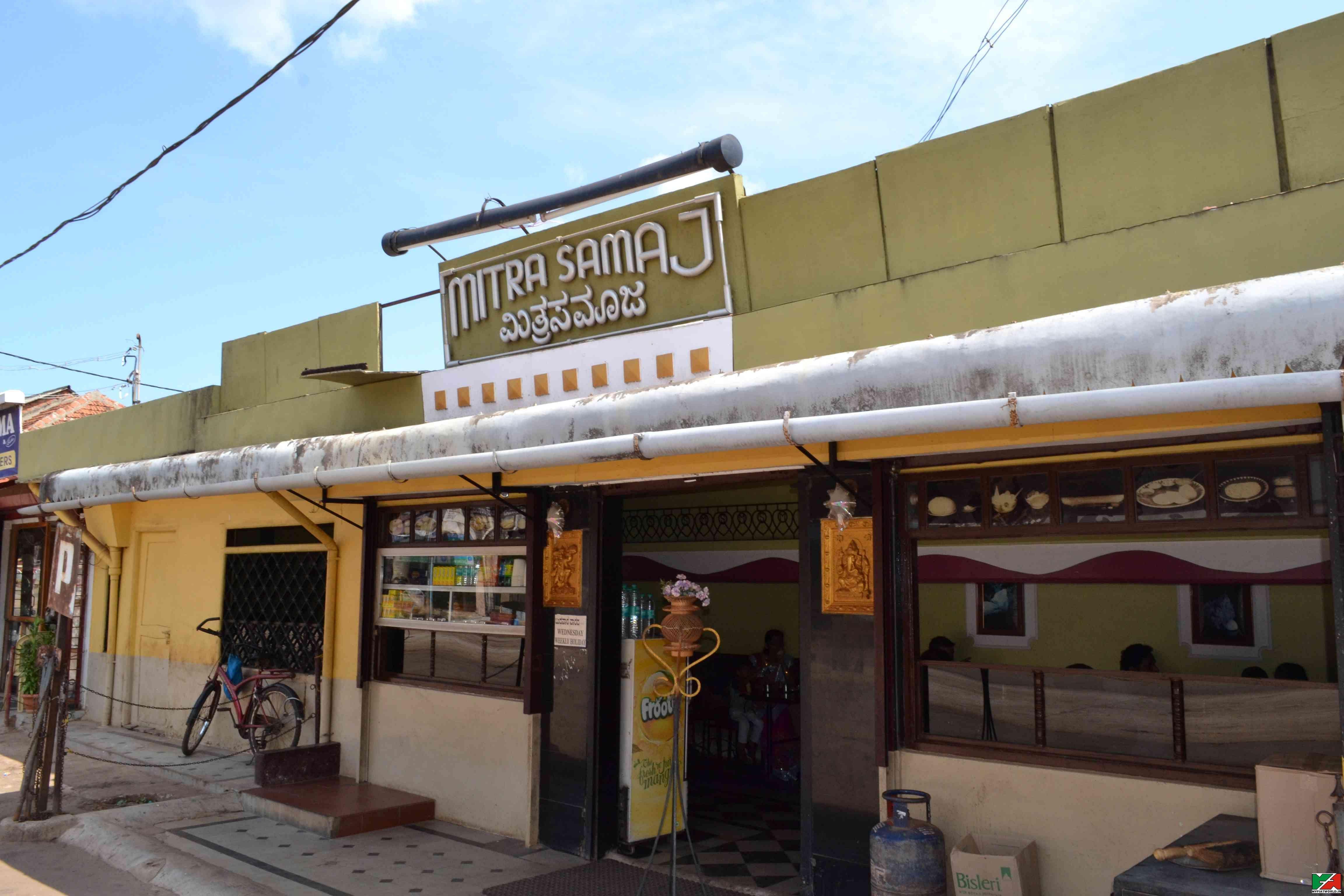Mitra Samaj-Udupi Krishna Temple-Must Dine there