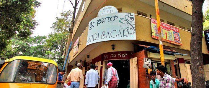ctr-malleswaram-bangalore