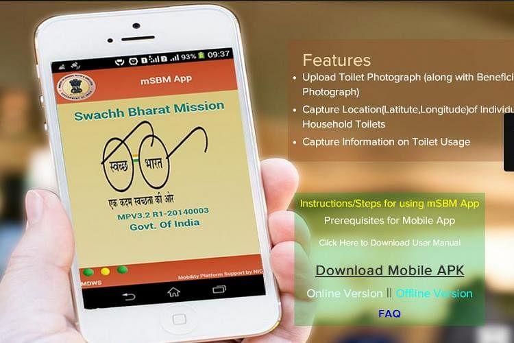 SBM-Android app