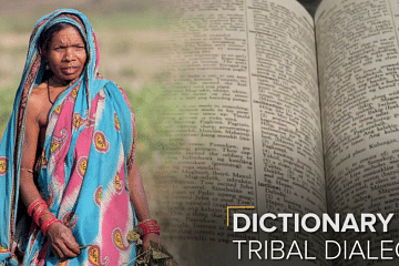 tribal dialects