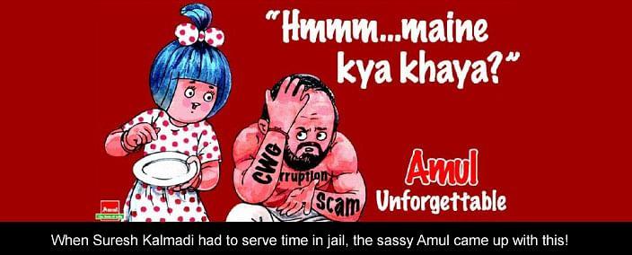 amuls-ad-on-suresh-kalmadi-the-amul-story