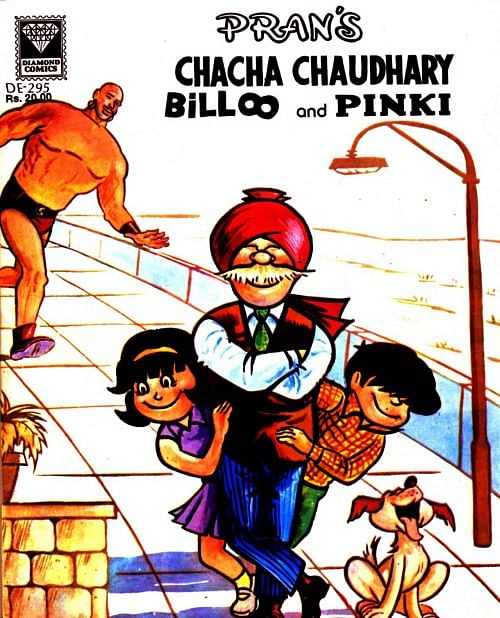 chacha-chaudhary