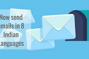 datamail-india