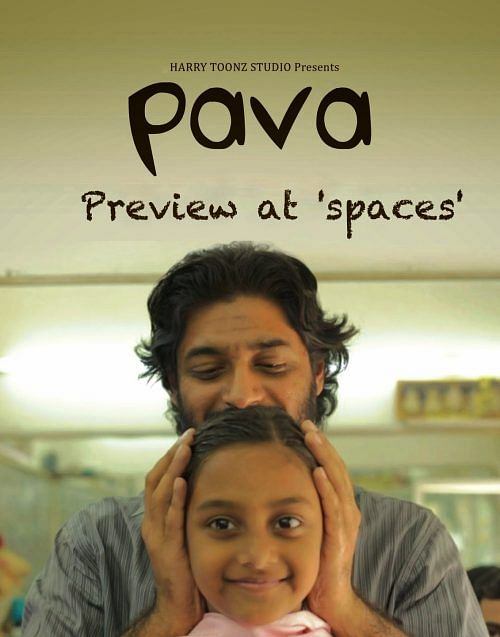 Vaishnavi Sundar, whose films question patriarchy, débuted with 'Pava', a story about the metamorphosis of the relationship between a young girl and a barber.