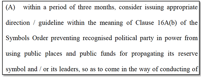 Public Funds For Party In Power2 The Better India
